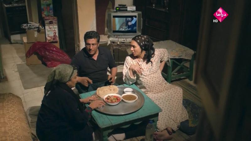 بواطن متسخه لذيذه - مسلسل رمضان كريم - 12